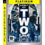 Used PS3 Army of Two Platinum